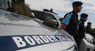 гранична полиция