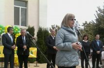 Цецка Цачева, ГЕРБ