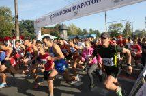 маратон софия