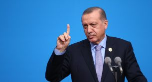 Ердоган Erdogan
