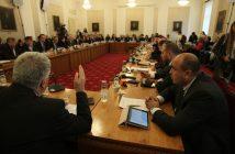 Комисия по бюджет и финанси