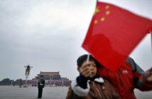 китай флаг знаме