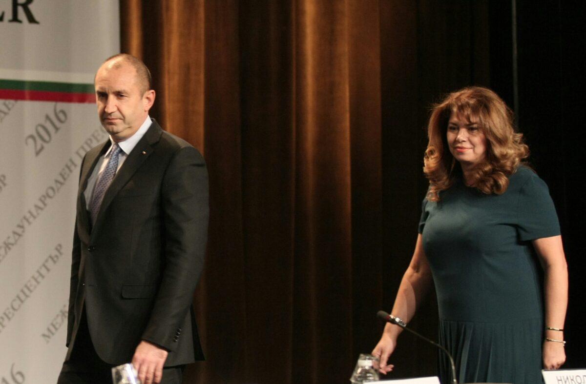 Румен Радев и Илияна Йотова снимка: БГНЕС