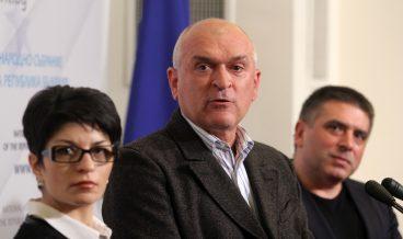 Десислава Атанасова, Димитър Главчев и Данаил Кирилов снимка: БГНЕС