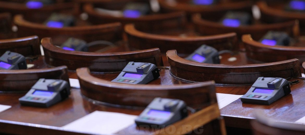 Due to lack of quorum, Parliament will not have a plenary meeting today