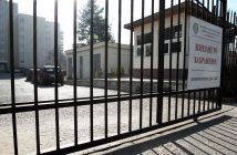 Софийска градска прокуратура СГП