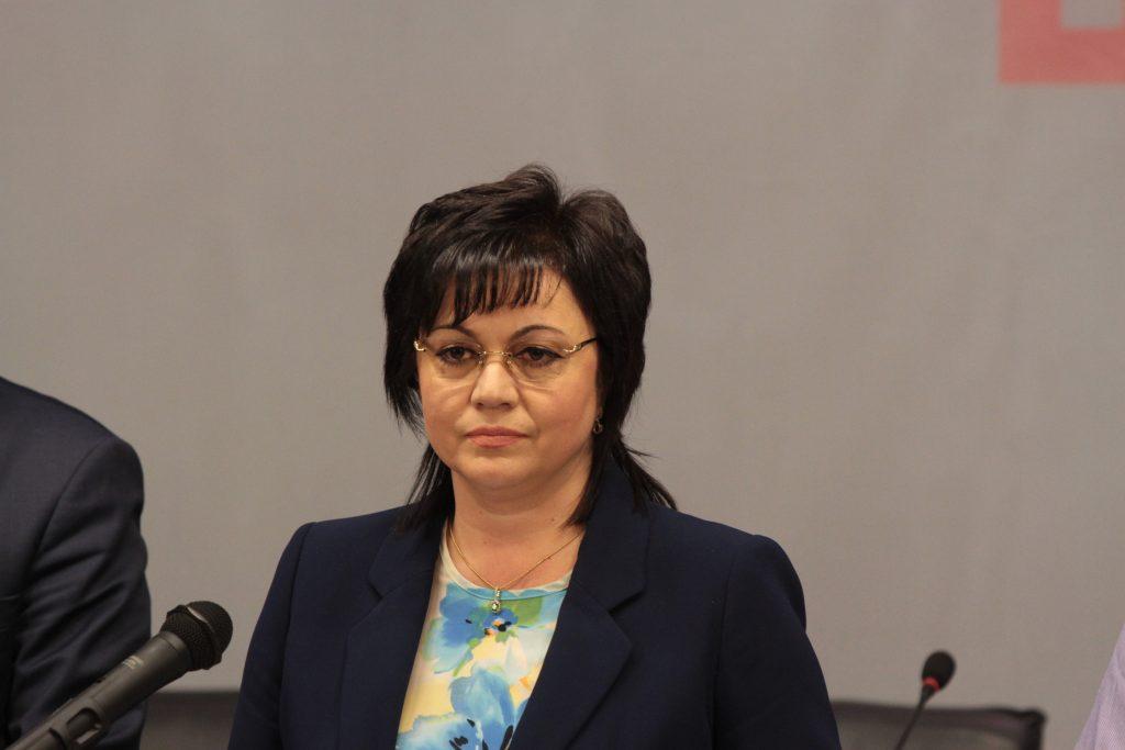 Корнелия Нинова снимка: БГНЕС