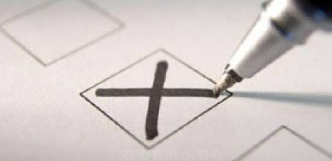 mestni-izbori-2015-25-oktomvri