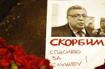 epa05682729 Flowers lie near a picture of Russia's ambassador to Turkey Andrei Karlov outside the Russian foreign ministry in Moscow, Russia, 19 December 2016. Russia's ambassador to Turkey, Andrey Karlov, has been shot at an art exhibition in the Turkish capital of Ankara. Karlov has died of his wounds after the attack, Russia's Ministry of Foreign Affairs confirmed.  EPA/SERGEI ILNITSKY