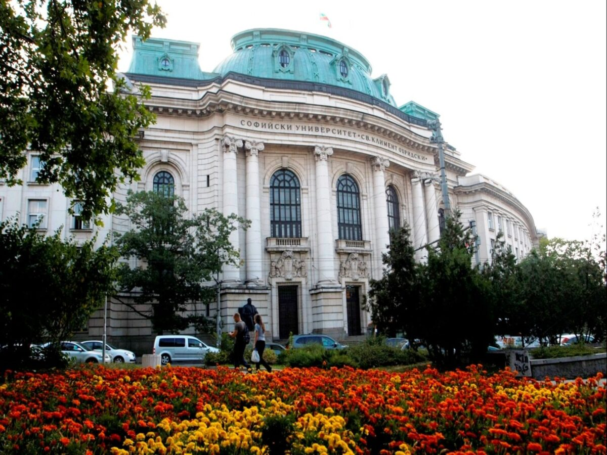 снимка: obrazovanieto.bg