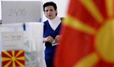 избори, македония