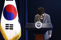 epa05666858 (FILE) A file picture dated 29 November 2016 shows South Korean President Park Geun-Hye bowing during an address to the nation amid increasing calls for her resignation over a corruption scandal engulfing her presidency, involving her and her longtime friend Choi Soon-sil, at the presidential Blue House in Seoul, South Korea, 29 November 2016. According to reports, 234 out of 300 South Korean lawmakers approved a motion to impeach President Park Geun-hye on 09 December 2016, over influence-peddling allegations.  EPA/JEON HEON-KYUN/POOL