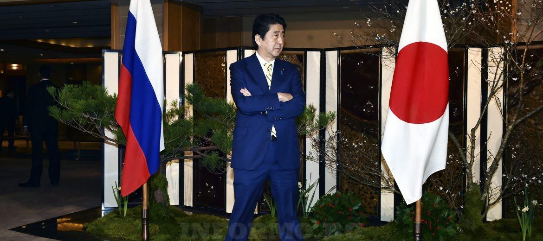 Шиндзо Абе, Япония, Русия