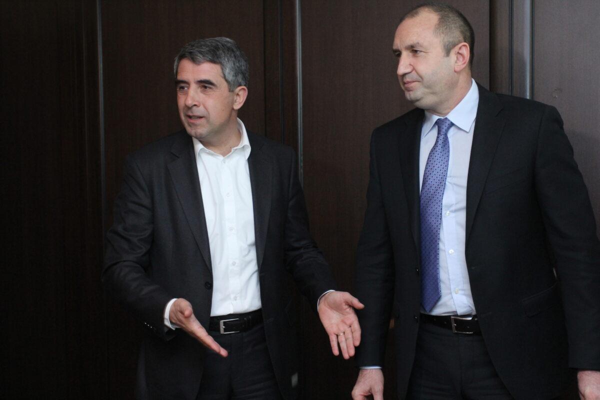Росен Плевнелиев и Румен Радев, снимка: БГНЕС