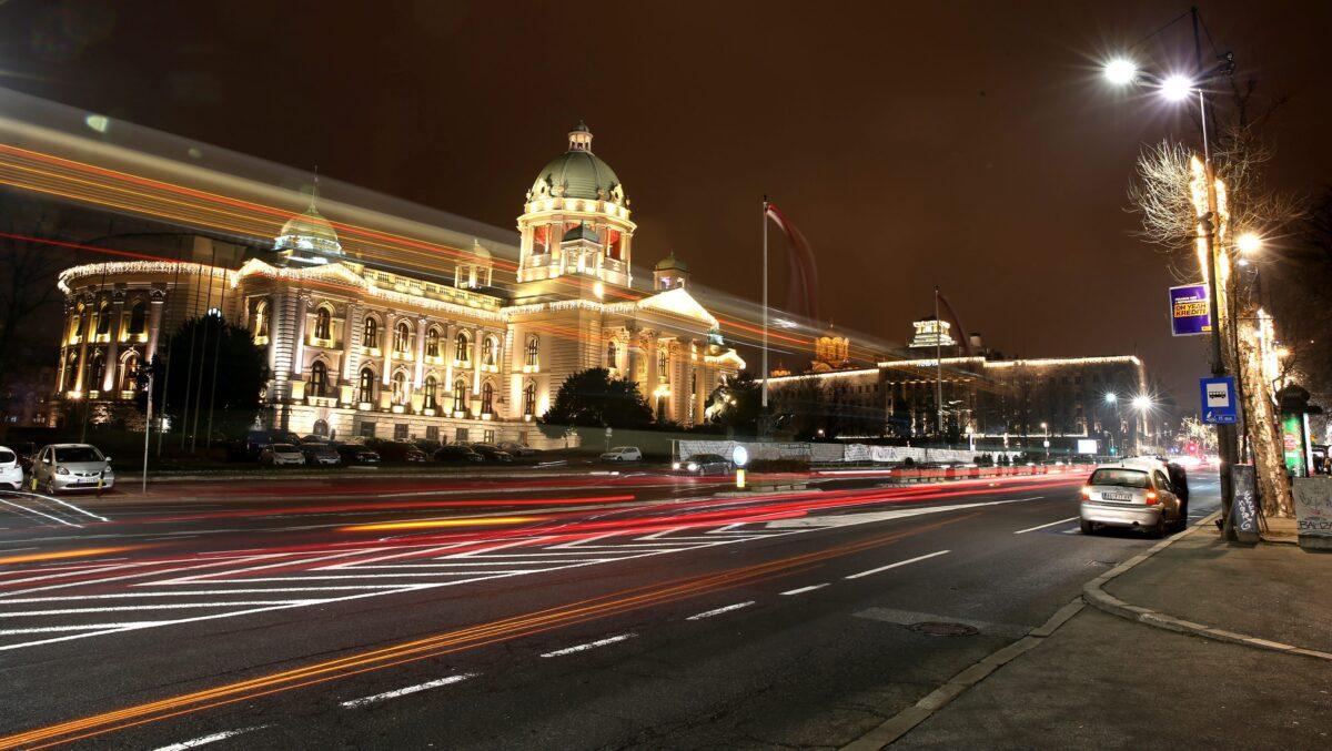 Белград, Сърбия, снимка: БГНЕС