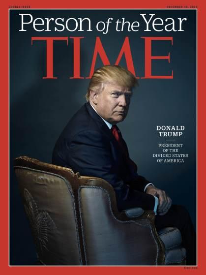 """списание """"Тайм"""""""