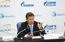 "Алексей Милер, ръководител на ""Газпром"""