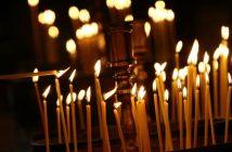 свещ траур