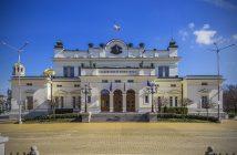 Сградата_на_Народно_събрание