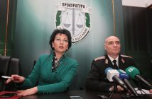 Прокурор Румяна Арнаудова снимка: БГНЕС