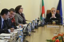 министерски съвет заседание