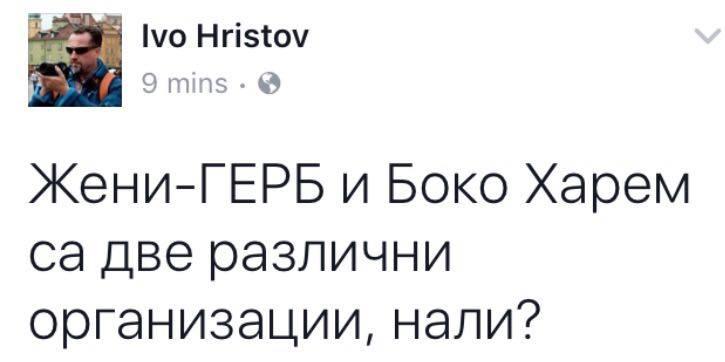 ивохристовфб