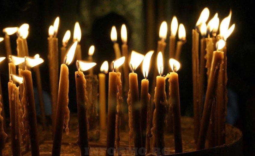 Ден на християнското семейство и Въведение Богородично