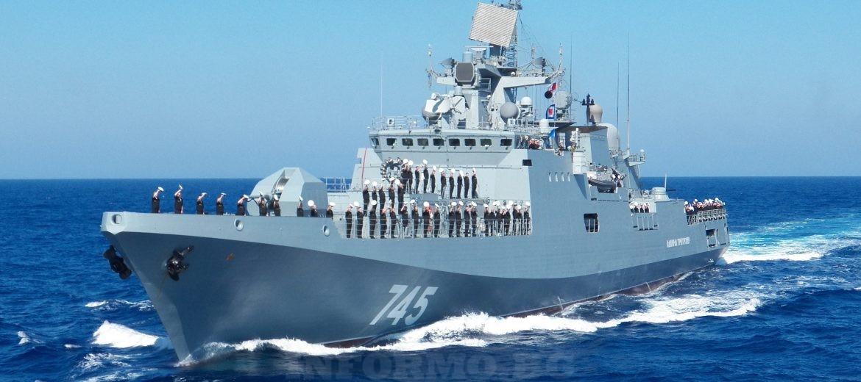 руска фрегата