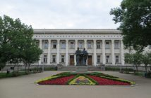 Национална библиотека, снимка: Уикипедия