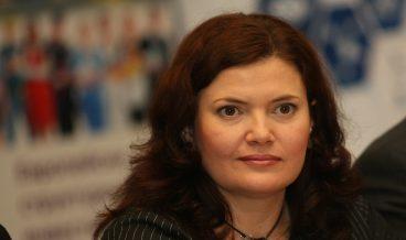 Малина Крумова