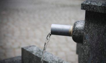 чешма, вода