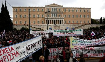 атина протест