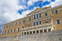 парламент Гърция