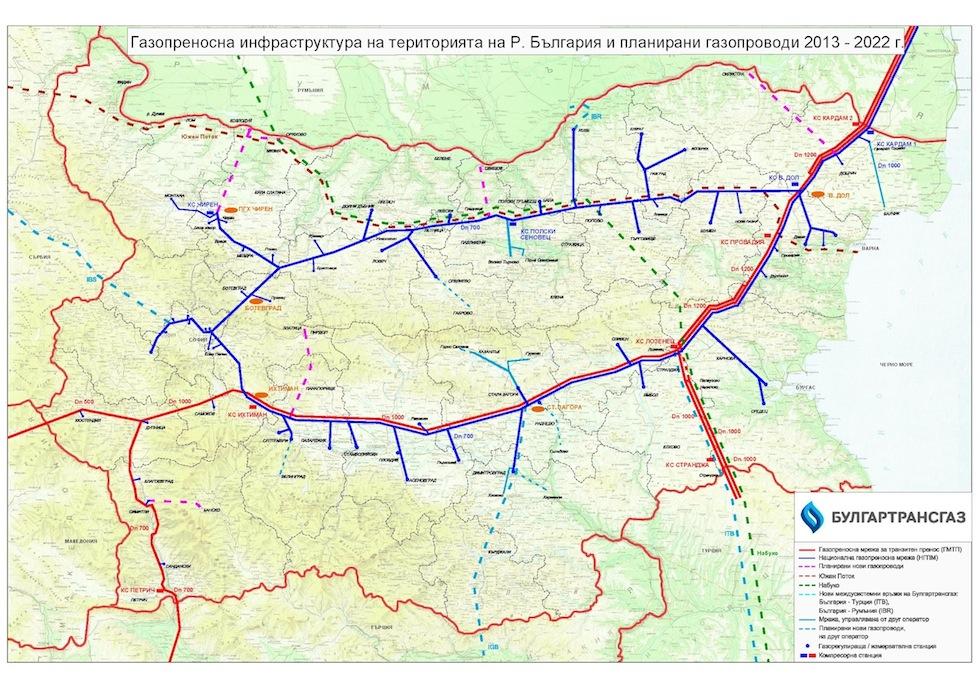 karta_btg газ карта трансфер