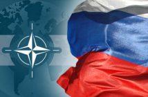 NATO НАТО Русия