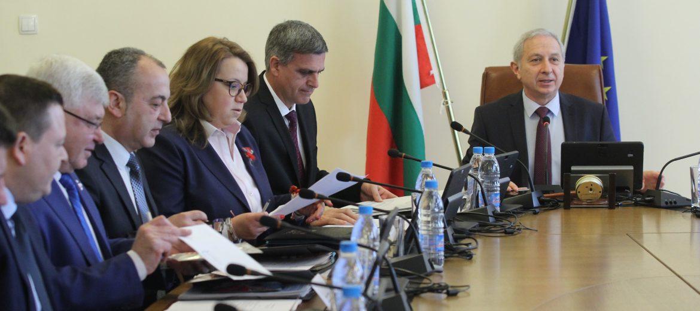 служебно правителство, Министерски съвет