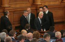 Народно събрание, парламент, пленарна зала, Обединени патриоти