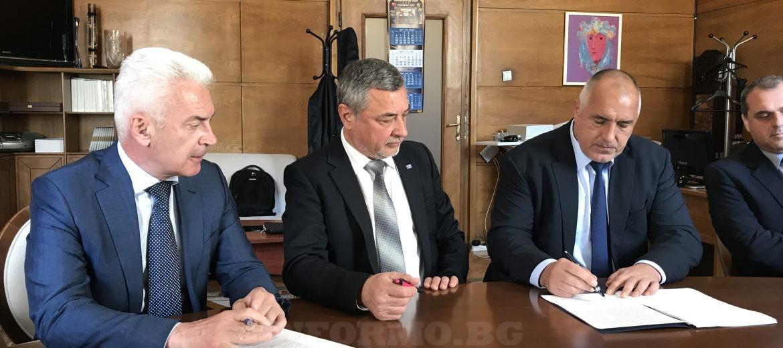 Борисов, Обединени патриоти
