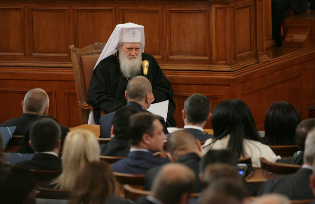 народно събрание, патриарх неофит