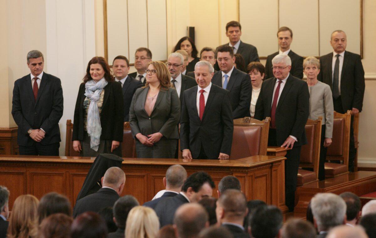 народно събрание 2