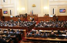 народно събрание 1