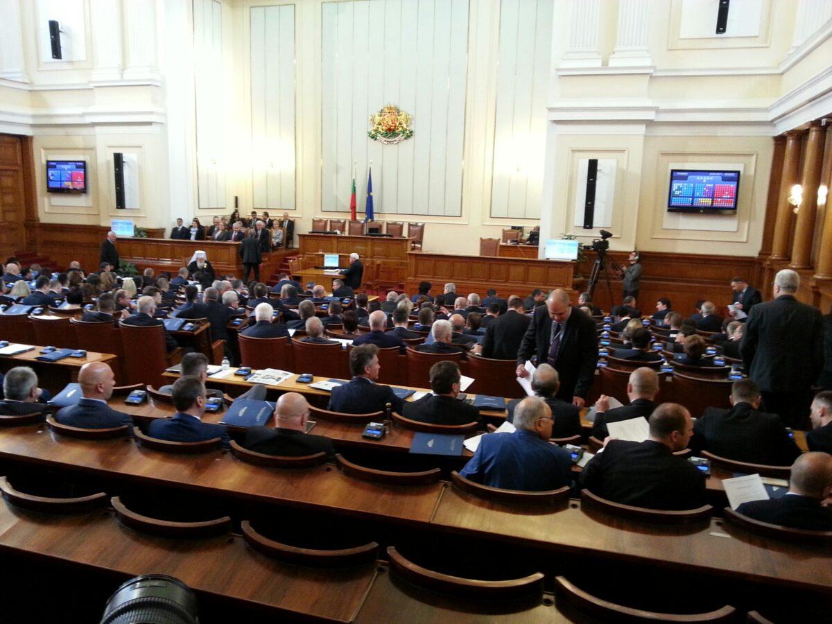 народно събрание 3