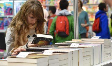 световен ден на книгата полша