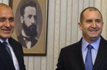 румен-радев-бойко-борисов-връчване-мандат