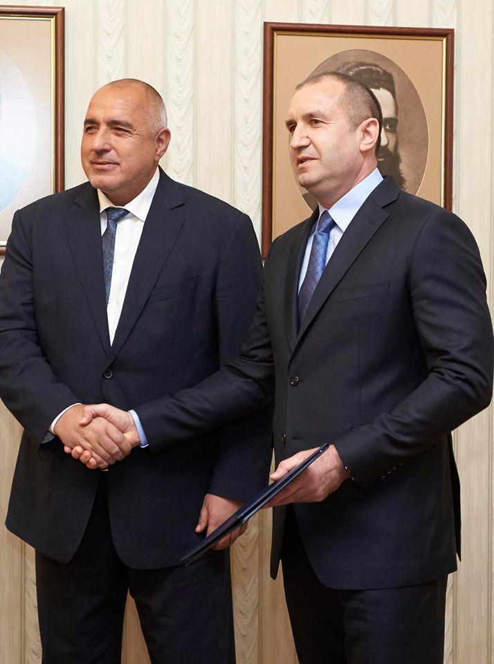 Борисов Радев