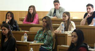 студенти, изпит