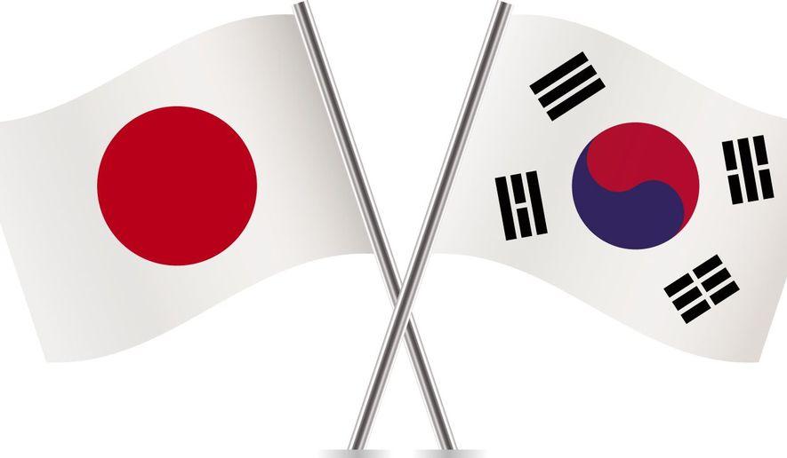 Япония, Южна Корея