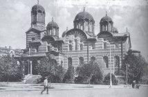 St_Nedelya_Church_1922