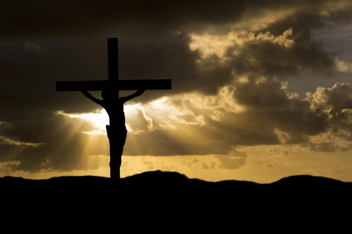 християнство иисус разпване разпети петък