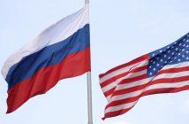Русия САЩ